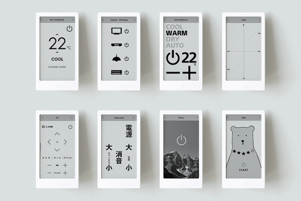 Sony Launches A New Remote Control With A Low Power E Ink